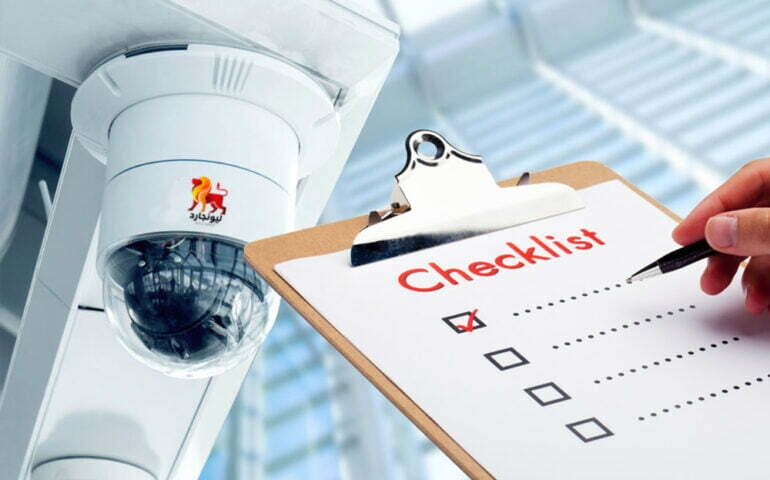 CCTV Jordan